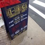 American Dining Bar HI-BRICK -