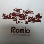 24384571 - ロミオだょ~(^o^)