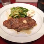 割烹 にこてん - 牛ステーキ定食