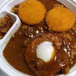CoCo壱番屋 - 半熟タマゴ鶏つくねカレー+クリームコロッケ