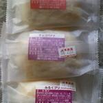 ハッピー クレープ - ブルーベリーチーズ/チョコバナナ/みるくプリン