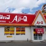 Aji-Q - 店舗正面