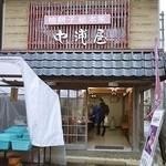 中浦屋 朝市店 -