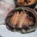北の味紀行と地酒 北海道 - 蝦夷アワビ