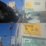 Ritorudoragon - 東福寺駅前の通りにあります(上写真手前が東福寺側)。なお看板掲載のURLは現在デッドリンクです(汗)