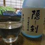 北浜大島屋 - 京ひな隠し剣(純米大吟醸)@内子町