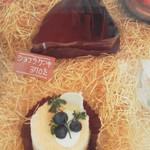 ユーちゃんちのママ - 手前:レアチーズケーキ 奥:ショコラケーキ