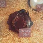 ユーちゃんちのママ - チョコのミルフィーユ