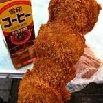 生鮮食品館サノヤ - 串かつ105円