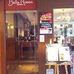 Daniel's ALBA - ホテル1階ロビー内入り口