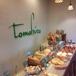 24401231 - お店のロゴとパンたち