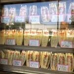 tomiy - 冷蔵ケース