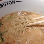 チャブトン - 麺拡大@2014/02/22