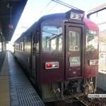 24405450 - 桐生駅発の 普通列車 「わたらせ」