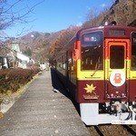 24405517 - トロッコ列車 「わっしー号」 運賃+整理券(500円)