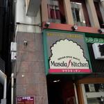 マサラキッチン -