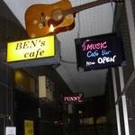 ベンズカフェ -