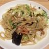 大阪王将 - 料理写真:もちもち太麺の炒め焼きそば   630円