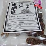 野づみ落花生 - 料理写真:から付き甘納豆をついにゲット(''!! 540円 本当に殻ごと甘納豆になってました(笑