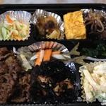 一休み - お持ち帰り弁当。これにご飯ありで500円!!