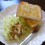 カシノキ - ゆずはちみつパンのセット
