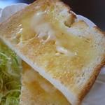 カシノキ - ゆずはちみつパン(拡大)
