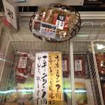 牛タン焼専門店 司 - お土産もあります。