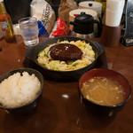 中村屋 - ハンバーグランチM890円、ご飯おかわり自由