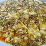 中華料理 建 -