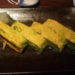 Mitsuoki - ねぎ巻き