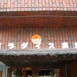 パラダイス食堂 -