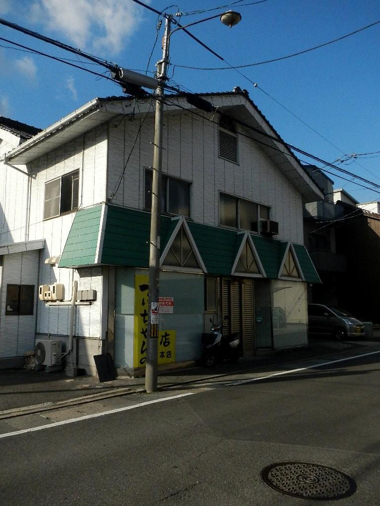 づいちゃんの店 本店