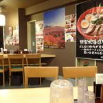 北海道恵比寿 - 201402