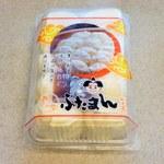 長崎ぶたまん 桃太呂 - ぶたまん (10個) 630円