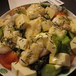 翔吉 - 山芋と豆腐のサラダ