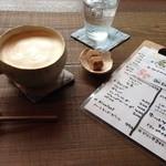 日々to - かわいい器にたっぷりのカフェオレ♪