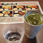 博多もつ鍋 はらへった - セットのジャスミン茶