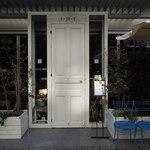 Le Salon de Legumes - 白い扉の中にもうひとつ自動ドアがあります。
