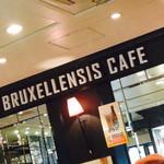 ブリュセレンシスカフェ -