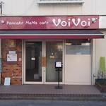パンケーキママカフェ VoiVoi - オープン30分前から並んだら1回目で入れました(土曜)