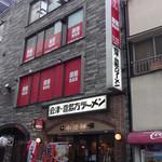 24428668 - 五反田駅西口を出て、桜田通りを渡ったところ