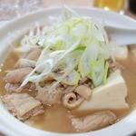 加賀廣 - 煮込鍋