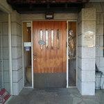 ローズガーデン えの木てい - 入口