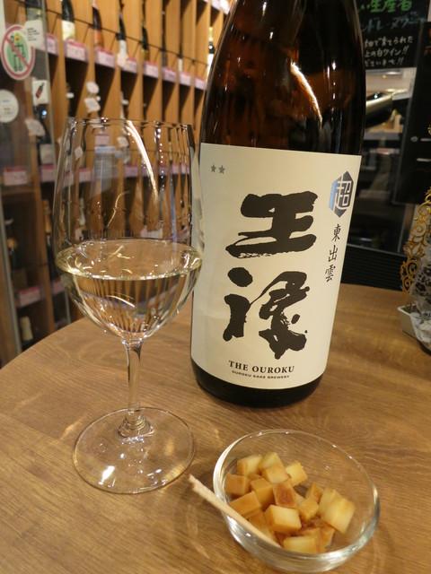 銀座 君嶋屋 - 島根の純米酒超王禄です。