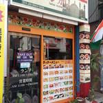 インド料理 ナンカレー 板橋店 -