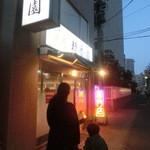 24436492 - 念願の夜訪問です(2014.02)