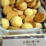 ステラおばさんのクッキー - レモンボール