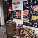 Tempters Pizza+Bar -