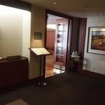 ガスビル食堂 - お店 入口