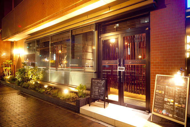 ハナンカフェ - バータイムは大人のくつろぎの空間